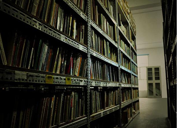 特藏新書館