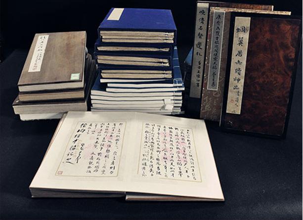 名人信札手稿檔案館(一)(二)