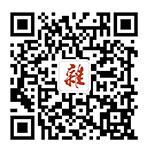 Miscellaneous library wechat