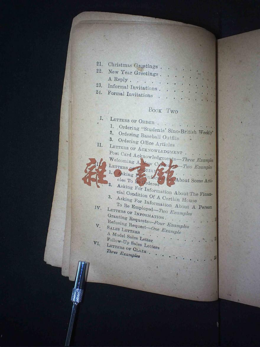 英文信件复古素材