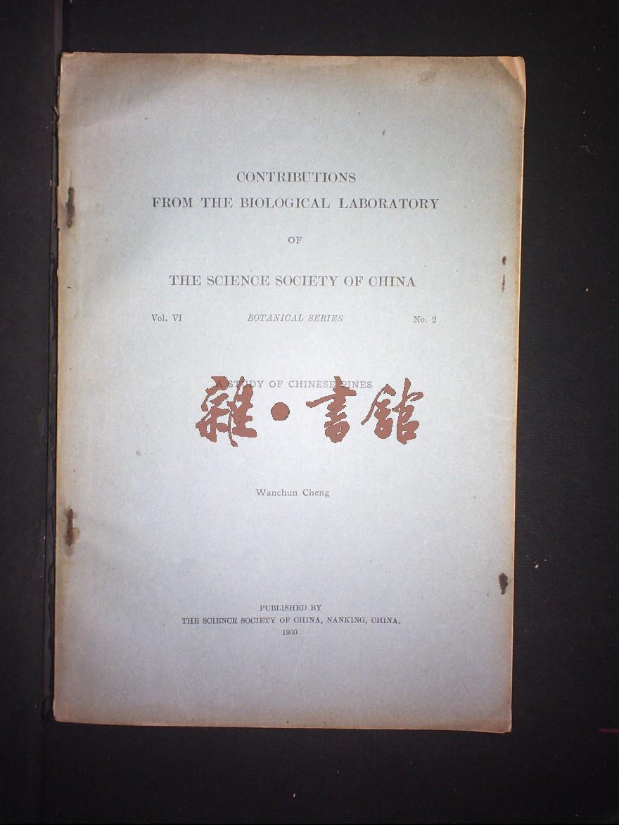 南京地铁10号线二期   2015_6卷2期_CONTRIBUTIONS FROM THE BIOLOGICAL LABORATORY OF THE SCIENCE SOCIETY OF CHINA ...